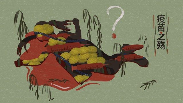 Flat wind down little girl vaccine illustration llustration image