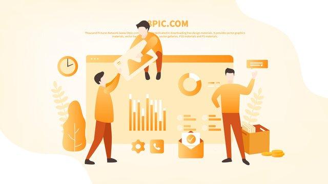플랫 바람 비즈니스 사무실 협업 삽화 소재 삽화 이미지