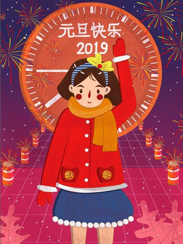 happy new years day watching fireworks illustration llustration image illustration image