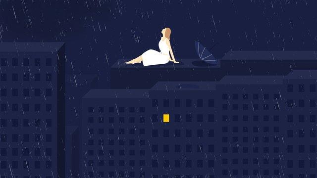 Girl good night illustration sitting on the top of building llustration image