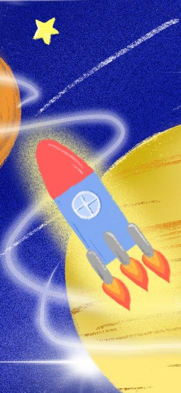 hao xing xinghai 드림 스타 플래닛 로켓 일러스트 레이터 삽화 소재