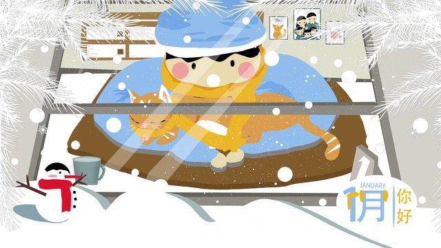 1月、こんにちは、冬、雪、寝て、猫、暖かい冬、少し新鮮 イラスト素材 イラスト画像