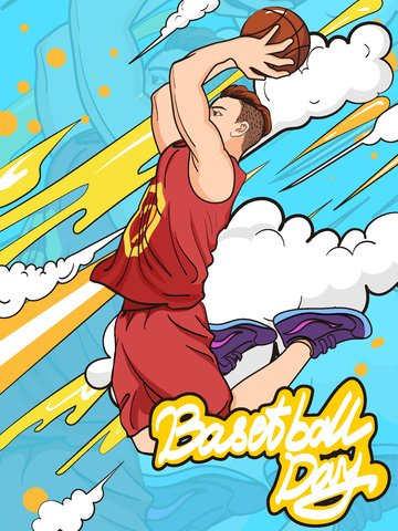 hari bola keranjang antarabangsa slam dunk boy vector illustration imej ilustrasi