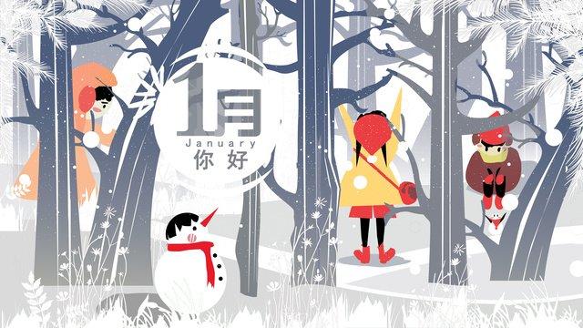 1月こんにちは森林雪遊び雪子供雪だるま雪 イラスト素材 イラスト画像