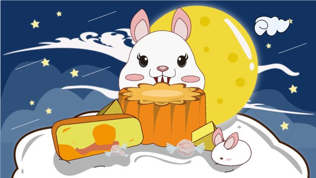 traditional festival mid autumn moon cake illustration llustration image illustration image