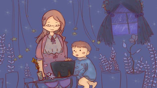 原創親子插畫 插畫素材