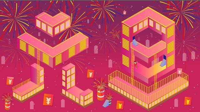 해피 뉴 year 데이 2 5d 벡터 일러스트 레이션 삽화 소재