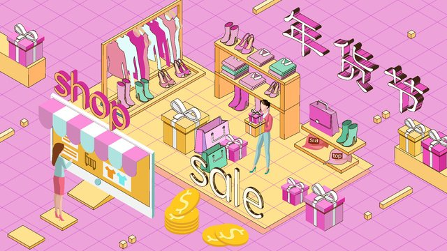 신년 축제 2 5d 쇼핑 벡터 일러스트 레이션 삽화 소재 삽화 이미지