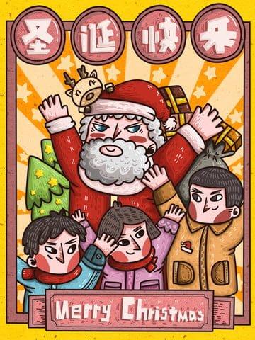 子供と応援メリークリスマスとサンタクロース イラスト素材