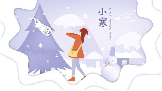 xiaohan، paper cut، إمرأة متزوجة، أيضا، الانسان من ثلج، إلى داخل، snow مواد الصور المدرجة الصور المدرجة