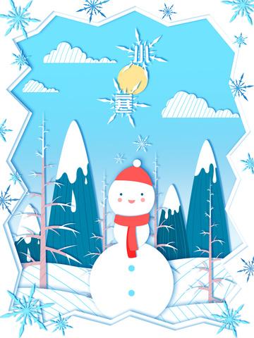 节气小寒剪纸风风blue small fresh illustration, Osamu, Winter, Snow Scene illustration image