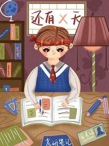 pubmedスプリントレビュー準備少年本を読んで手描きイラストを学ぶ イラスト素材 イラスト画像
