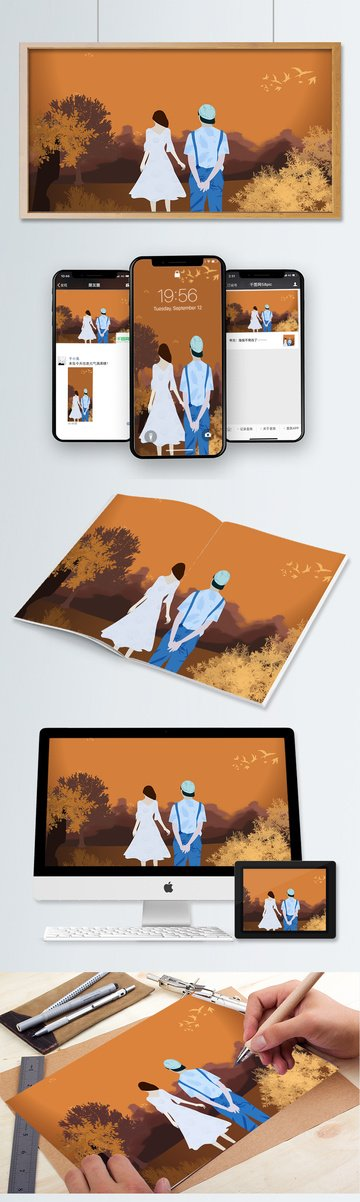 Qixi festival and lover watching the sunset illustration image