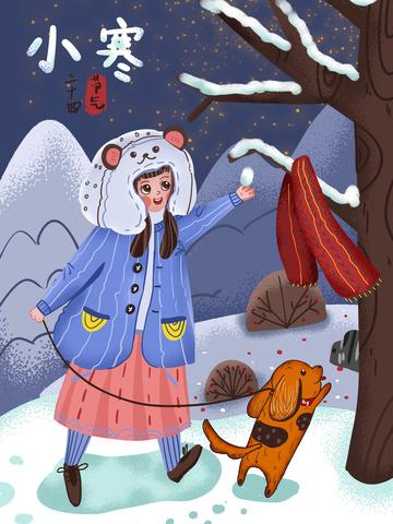 节气 小寒 소녀들이 눈송이를 쫓는 인형 의상을 입는다 삽화 이미지