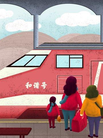 phim hoạt hình minh họa về những người đang nhà trên đường sắt tốc độ cao trong lễ hội mùa xuân Hình minh họa