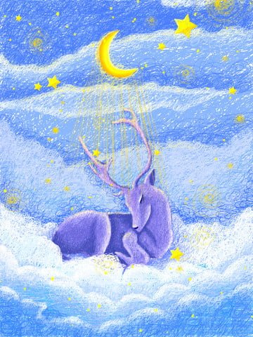 Coil impression dream starry sky cure illustration, Starry Sky, Pink Starry Sky, Star illustration image