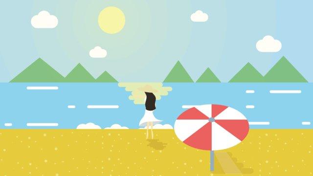 處暑之海邊納涼 插畫素材