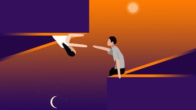 七夕ラブストーリーオリジナルイラスト七夕  カップル  恋人 PNGおよびPSD illustration image