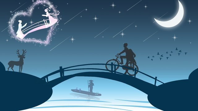 ロマンチックな七夕〜リングの橋 イラスト素材 イラスト画像