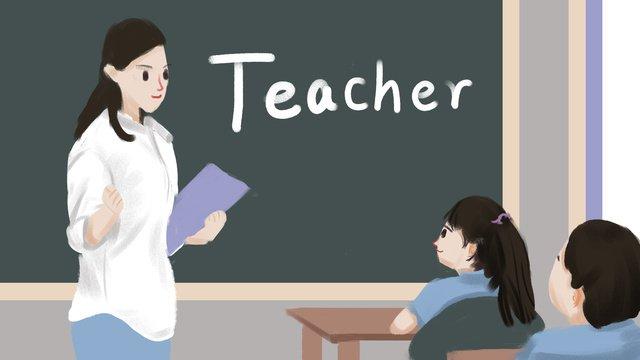 教師の日に先生の教室が授業します イラスト素材