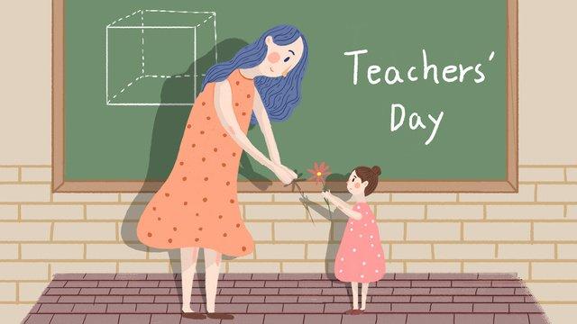 教師の日に先生に花をあげます イラストレーション画像 イラスト画像