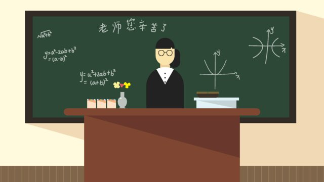 Teachers day teacher you have worked hard., Teachers Day, Teacher, Thanksgiving illustration image