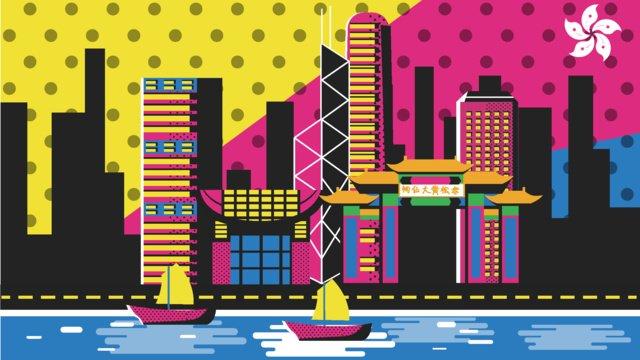 Viagem hong kong pop ilustração vetorial de ventoViagem  Hong  Kong PNG E Vetor illustration image