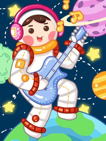 ब्रह्मांड की अद्भुत यात्रा का अंतरिक्ष यात्री गिटार बजाता है चित्रण छवि चित्रण छवि