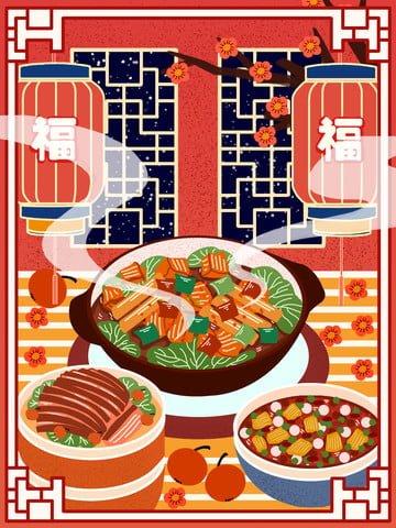 冬の食べ物、新年、中華風 イラスト素材 イラスト画像