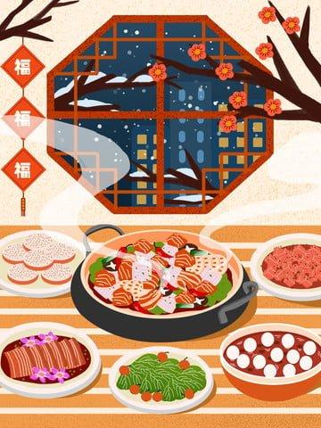 冬の食べ物、元旦、暖かいシーン イラスト画像