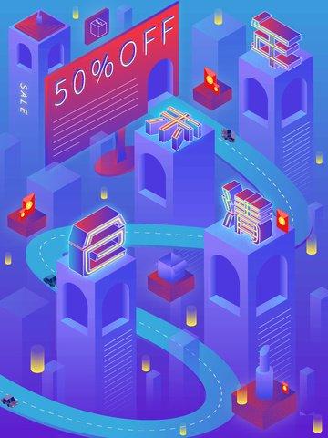 Giải phóng mặt bằng cuối năm thương mại điện tử taobao khuyến mãi minh họa vector 25dGiải  Phóng  Mặt PNG Và Vector illustration image