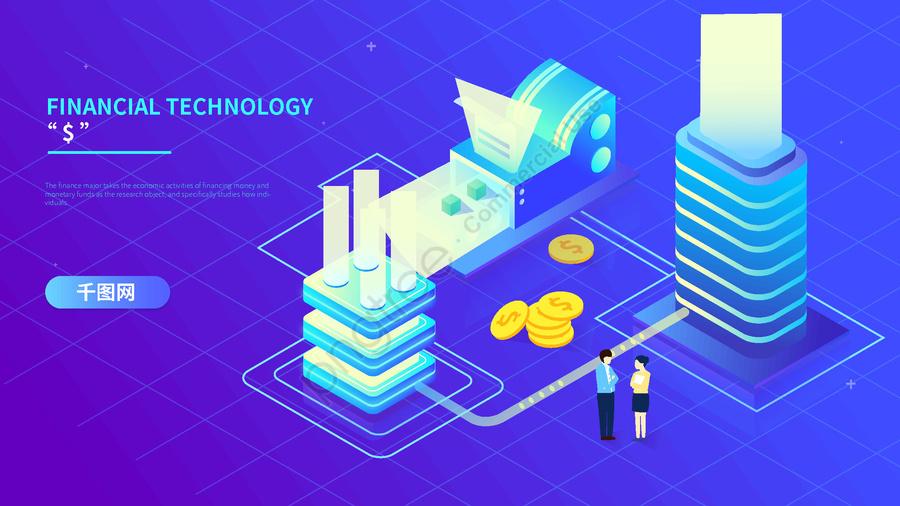 2 5 D金融テクノロジービジネスオフィス交渉ブロックグラデーション図, アプリスプラッシュスクリーン, 起動ページ, 写真付き携帯電話 llustration image