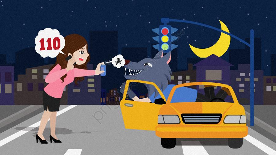 Cartoon social event female self-help guide illustration, Phim Hoạt Hình Nữ Tự Minh Họa, Nữ Minh Họa Tự Bảo Vệ, Hướng Dẫn Tự Giúp đỡ Ban đêm Của Phụ Nữ llustration image