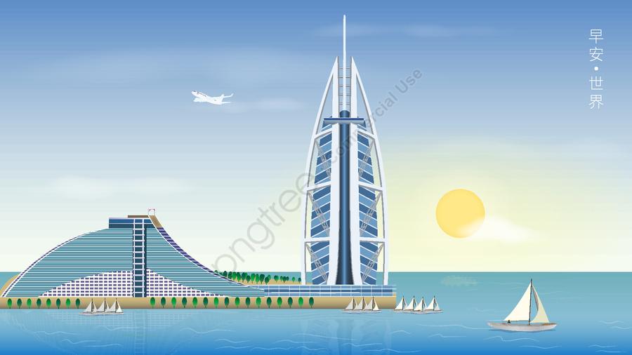 おはよう世界ドバイセーリングホテルのベクトル図, おはよう世界, ドバイ, 朝 llustration image