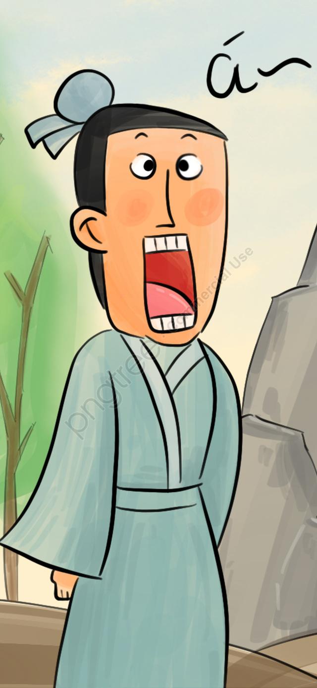 , A, 中国画, 中国風 llustration image