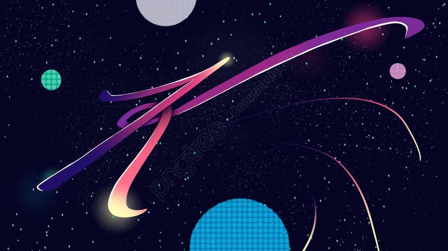 Neon Skyline Swashes Letter K Hand Drawn Poster Illustration Wallpaper, Neon Skyline, Squiggly, Letter llustration image