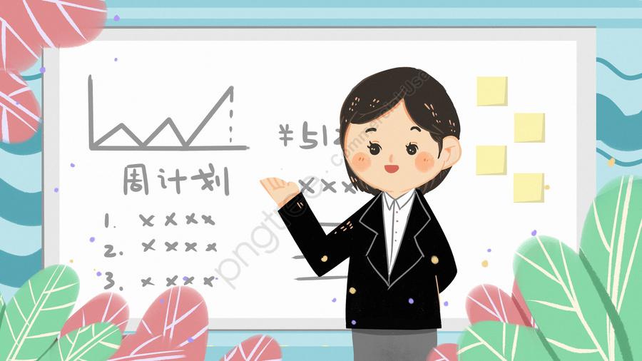 オフィス事業計画時間外勤務スーツ業績発表, 事務所, ビジネス, 計画する llustration image
