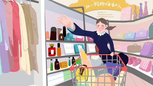 Double 11 shopping spree illustration, 1111, 1212, Double 11 illustration image