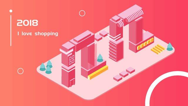 2 5d half stereo double 12 Торговый фестиваль векторные иллюстрации Ресурсы иллюстрации Иллюстрация изображения