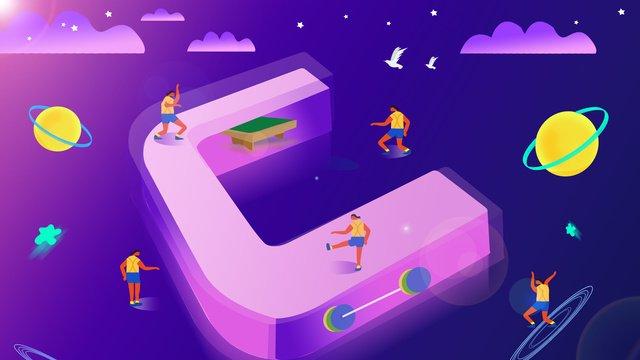 C breathable letter illustration, 2.5d, 25d, Banner illustration image