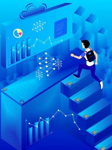 2 5d ब्लू टेक चरित्र निर्माण चार्ट व्यापार चित्रण चित्रण छवि