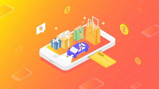 2 5d кредитная карта потребительская банковская финансовые технологии стерео Ресурсы иллюстрации Иллюстрация изображения