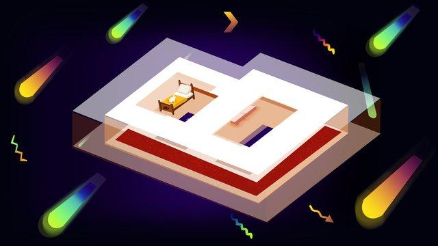 B breathable letter illustration, 2.5d, Housing Illustration, Financial Technology illustration image