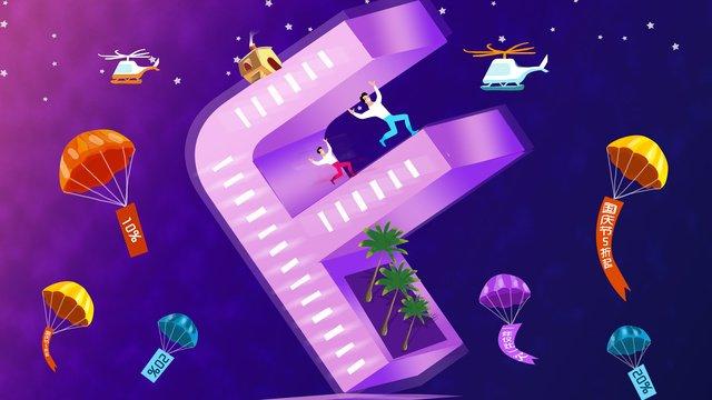 F breathable letter 2.5d illustration, 2.5d, Illustration, The Internet illustration image