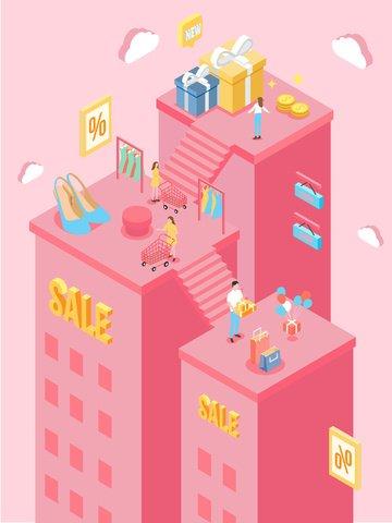 2 5d stereo e commerce shopping festival Дисконтная активность Розовая Иллюстрация Иллюстрация изображения