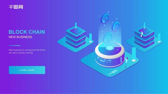 25d internet finance blockchain bitcoin illustrator 2 llustration image illustration image