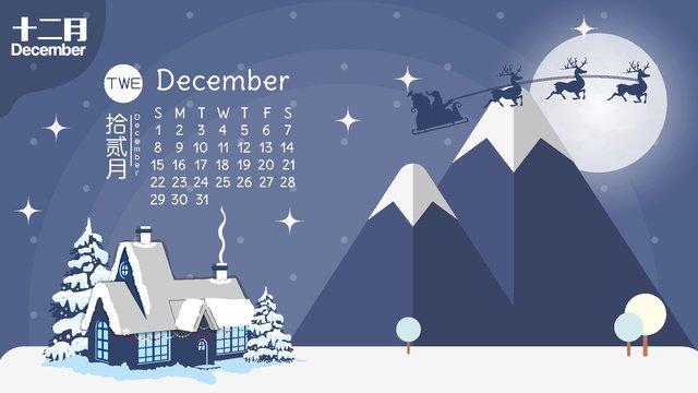 Календарь 2019 вектор мультфильм Ресурсы иллюстрации