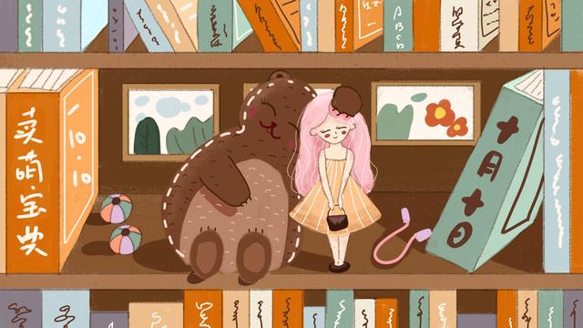 Sell cute day bookshelf girl toy cartoon cute illustration, Acting Cute, Bookshelf, Girl Toy illustration image