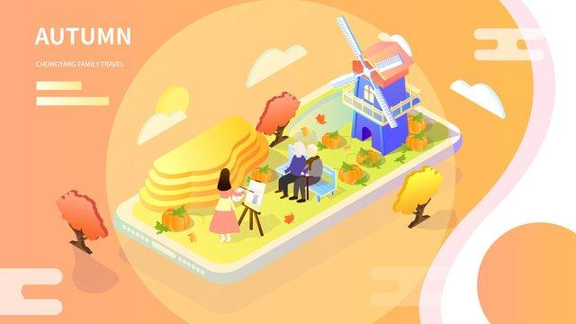 2 5d double ninth festival Đồng hành cùng ông già phong cảnh mùa thu Hình minh họa Hình minh họa