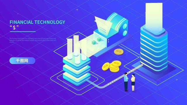 25 d金融テクノロジービジネスオフィス交渉ブロックグラデーション図アプリスプラッシュスクリーン  起動ページ  写真付き携帯電話 PNGおよびベクトル illustration image